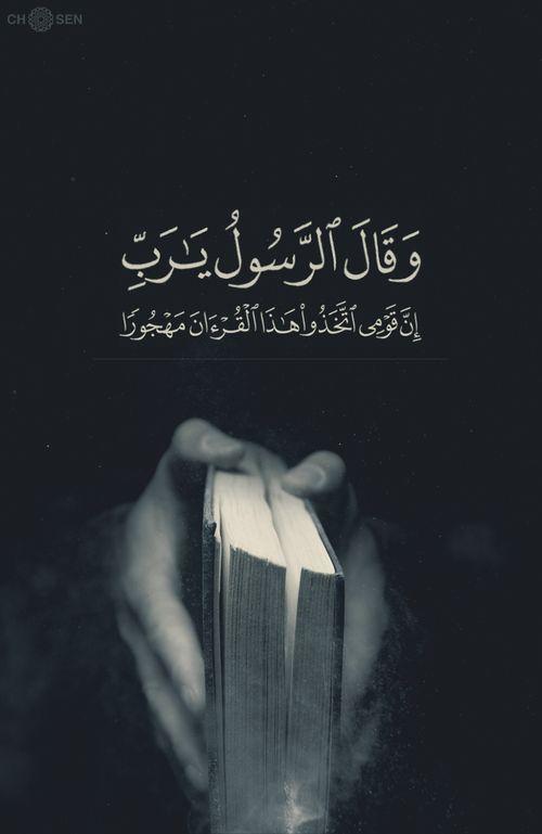 صور دينية جامدة صور دينية آيات من القرآن الكريم روعة للفيسبوك