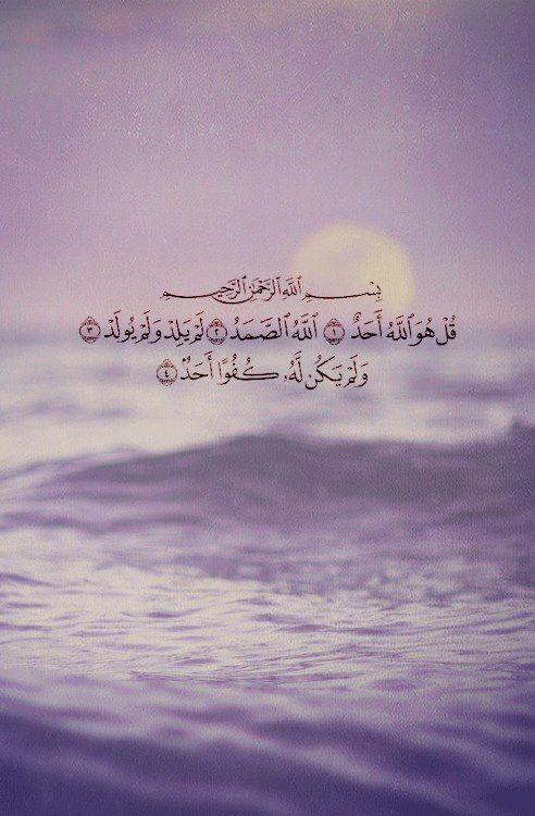صور دينية جميلة جدا صور دينية آيات من القرآن الكريم روعة للفيسبوك