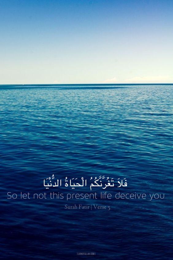 صور دينية جميلة صور دينية آيات من القرآن الكريم روعة للفيسبوك