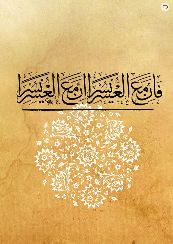 صور دينية حالات صور دينية آيات من القرآن الكريم روعة للفيسبوك