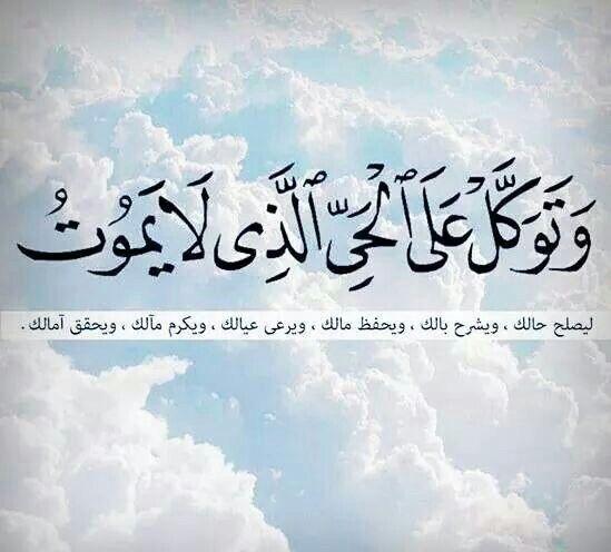صور دينية حلوة صور دينية آيات من القرآن الكريم روعة للفيسبوك