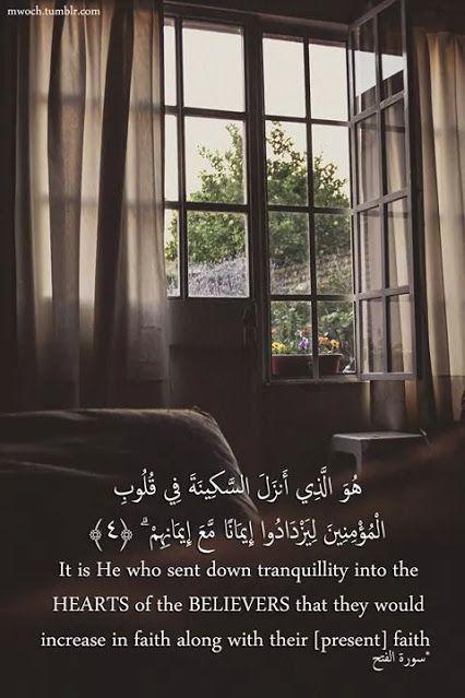 صور دينية خلفية صور دينية آيات من القرآن الكريم روعة للفيسبوك