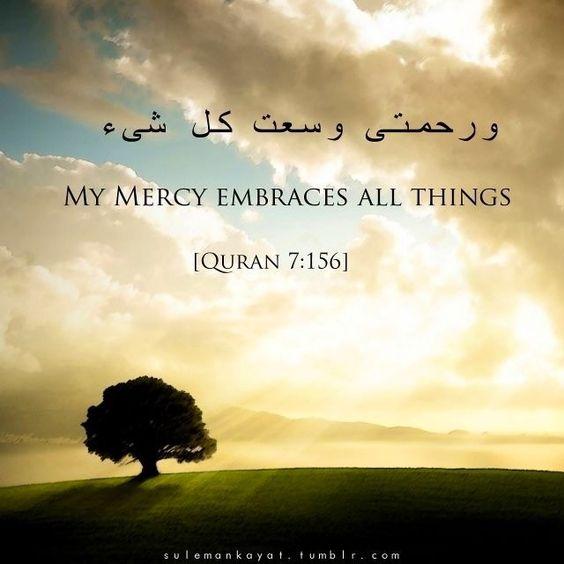 صور دينية رحمة صور دينية آيات من القرآن الكريم روعة للفيسبوك