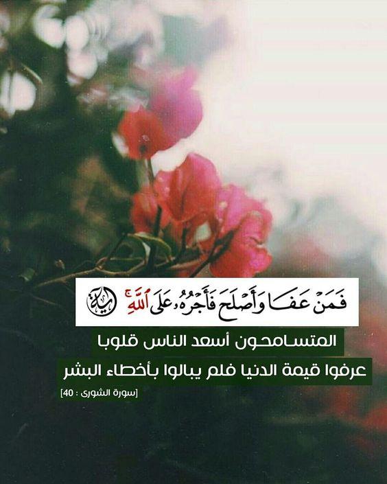 صور دينية روعة صور دينية آيات من القرآن الكريم روعة للفيسبوك