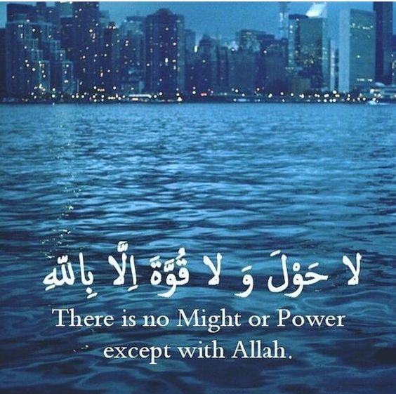 صور دينية روعه صور دينية آيات من القرآن الكريم روعة للفيسبوك