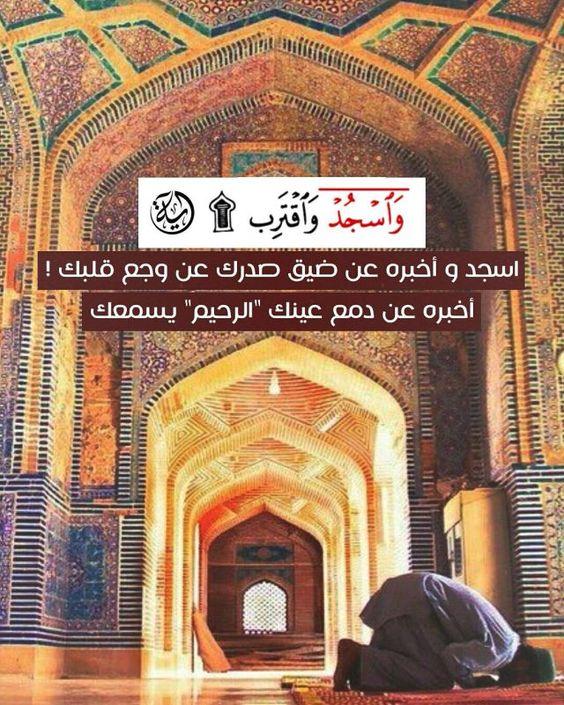 صور دينية سور صور دينية آيات من القرآن الكريم روعة للفيسبوك