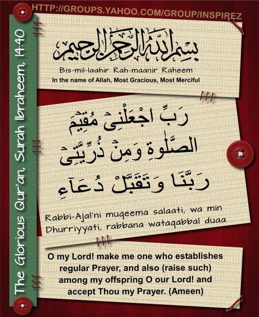 صور دينية عن الصلاة صور دينية آيات من القرآن الكريم روعة للفيسبوك
