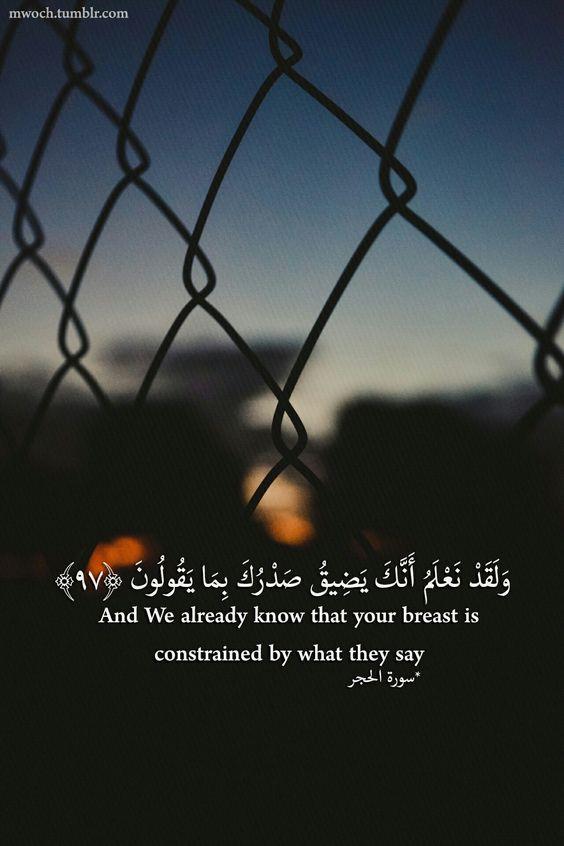 صور دينية قرآنية 2 صور دينية آيات من القرآن الكريم روعة للفيسبوك