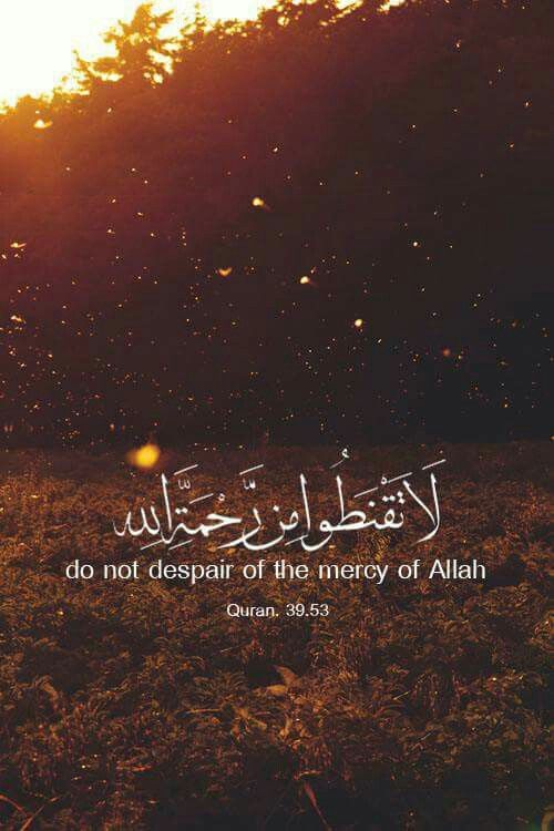 صور دينية قرآنية صور دينية آيات من القرآن الكريم روعة للفيسبوك