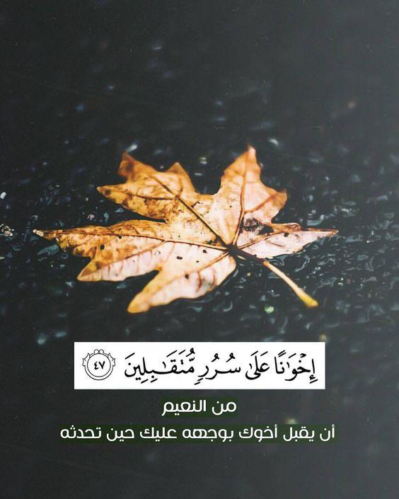 صور دينية قرآن صور دينية آيات من القرآن الكريم روعة للفيسبوك