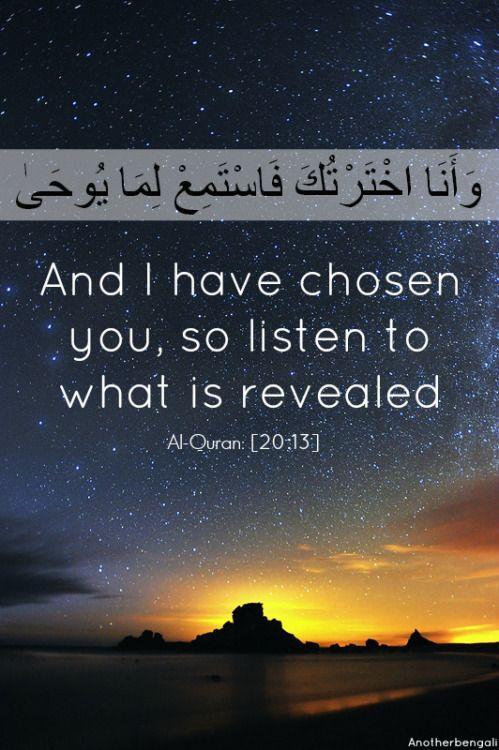 صور دينية للتصميم صور دينية آيات من القرآن الكريم روعة للفيسبوك