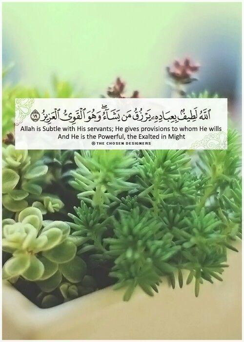 صور دينية للجوال صور دينية آيات من القرآن الكريم روعة للفيسبوك