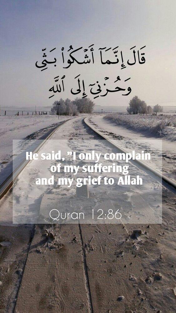 صور دينية للفيس صور دينية آيات من القرآن الكريم روعة للفيسبوك
