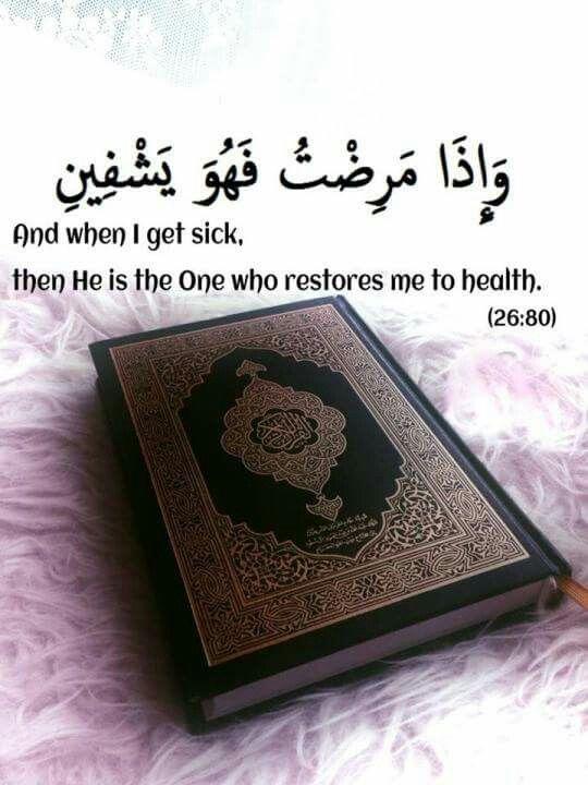 صور دينية للموبايل صور دينية آيات من القرآن الكريم روعة للفيسبوك