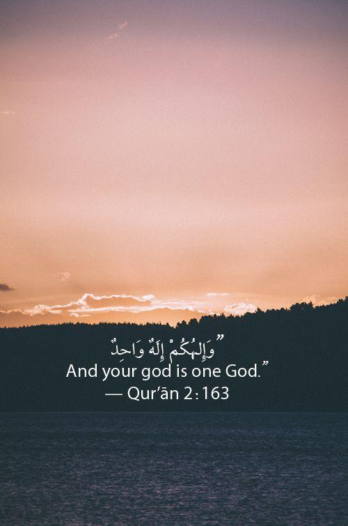 صور دينية للواتساب صور دينية آيات من القرآن الكريم روعة للفيسبوك