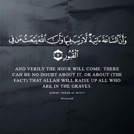 صور دينية من القرآن الكريم صور دينية آيات من القرآن الكريم روعة للفيسبوك