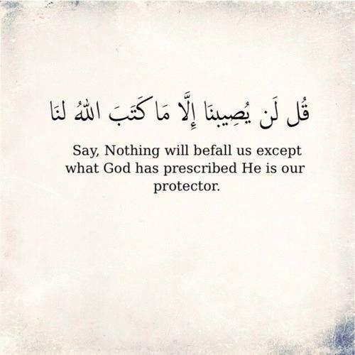 صور دينية من القرآن صور دينية آيات من القرآن الكريم روعة للفيسبوك