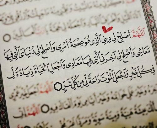 صور دينية من المصحف صور دينية آيات من القرآن الكريم روعة للفيسبوك
