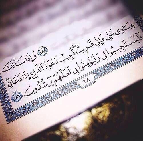 صور دينية صور دينية آيات من القرآن الكريم روعة للفيسبوك