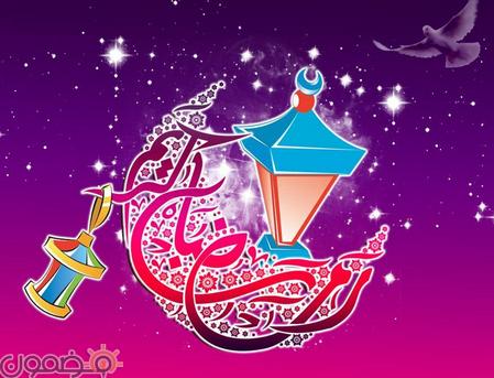 صور رمضان كريم للفيس بوك 1 صور رمضان كريم للفيس بوك بوستات معايدة