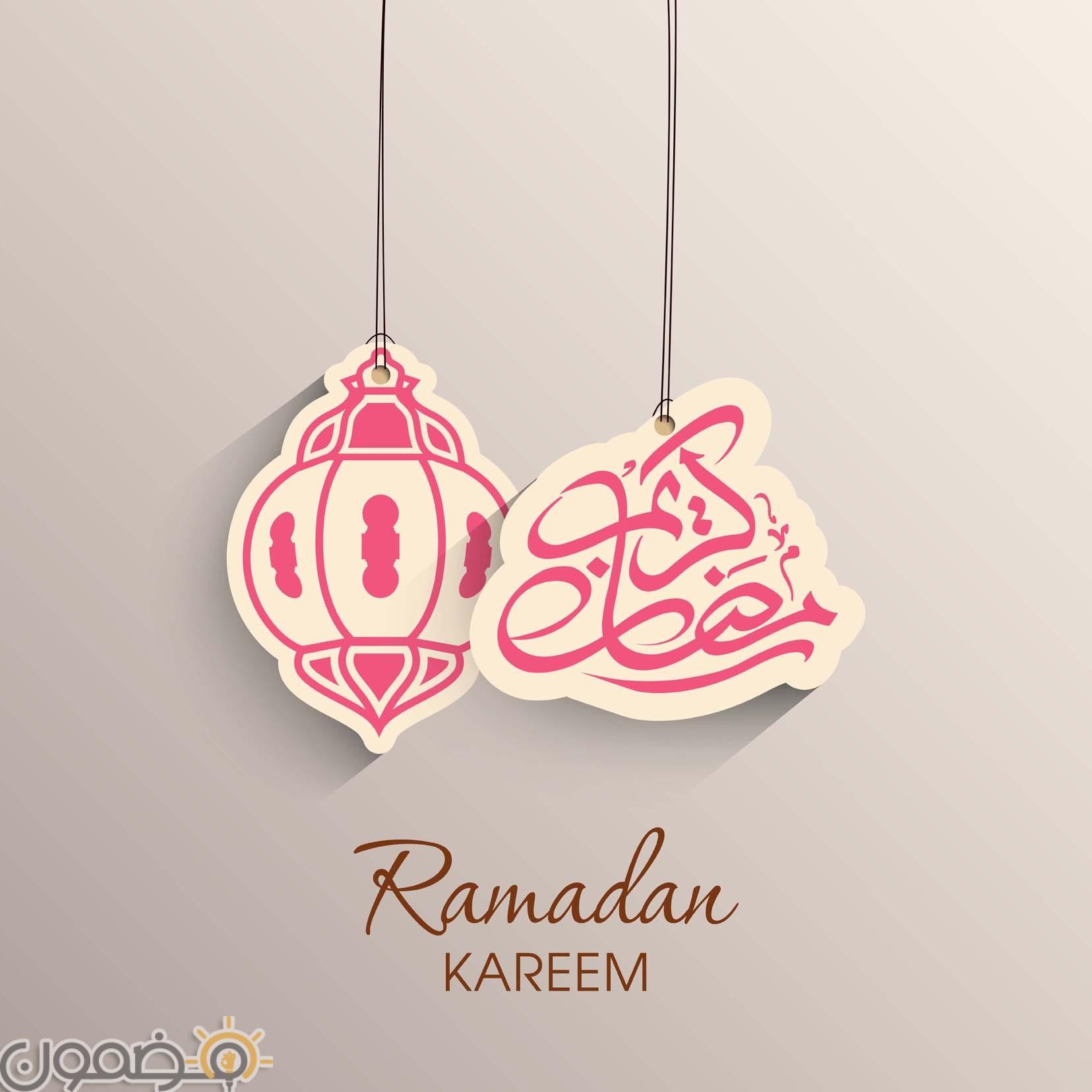 صور رمضان كريم للفيس بوك 5 صور رمضان كريم للفيس بوك بوستات معايدة