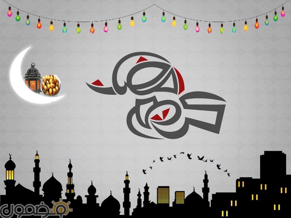 صور رمضان كريم للفيس بوك 8 صور رمضان كريم للفيس بوك بوستات معايدة