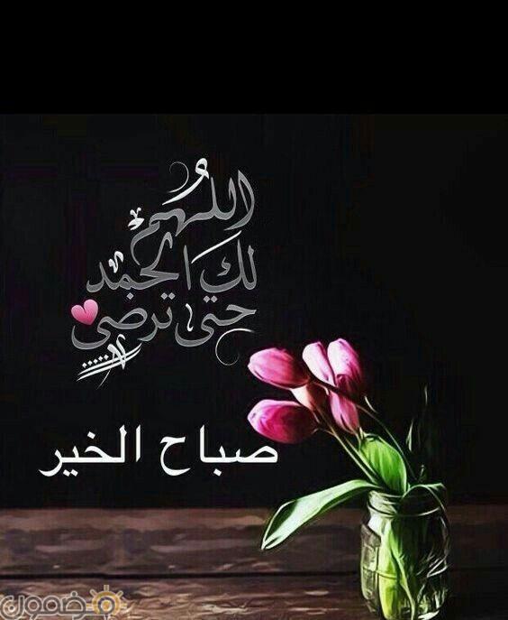 صور صباح الخير قلب 6 صور صباح الخير حبيبي قلب رومانسية