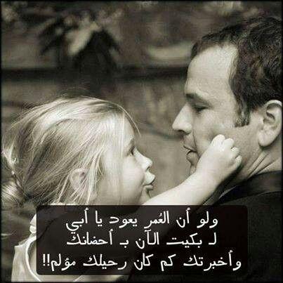 صور عن الأب المتوفى روعه صور عن الأب المتوفى حزينة جدا وجع و ألم