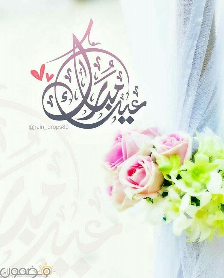 صور عيدكم مبارك 7 صور عيدكم مبارك تهاني للعيد 2018