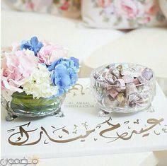صور عيدكم مبارك 8 صور عيدكم مبارك تهاني للعيد 2018
