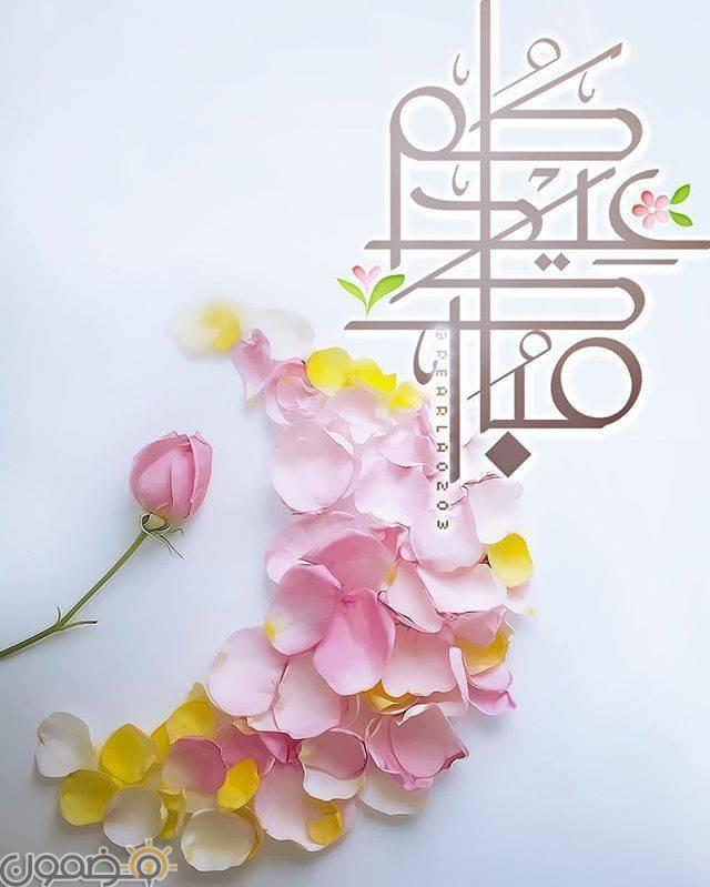 صور عيدكم مبارك 9 صور عيدكم مبارك تهاني للعيد 2018