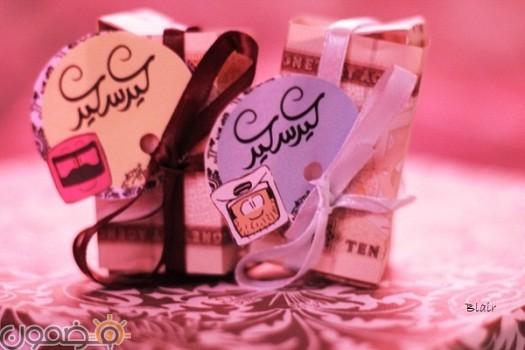 صور عيدية العيد فلوس 1 صور عيدية العيد فلوس للفيس بوك