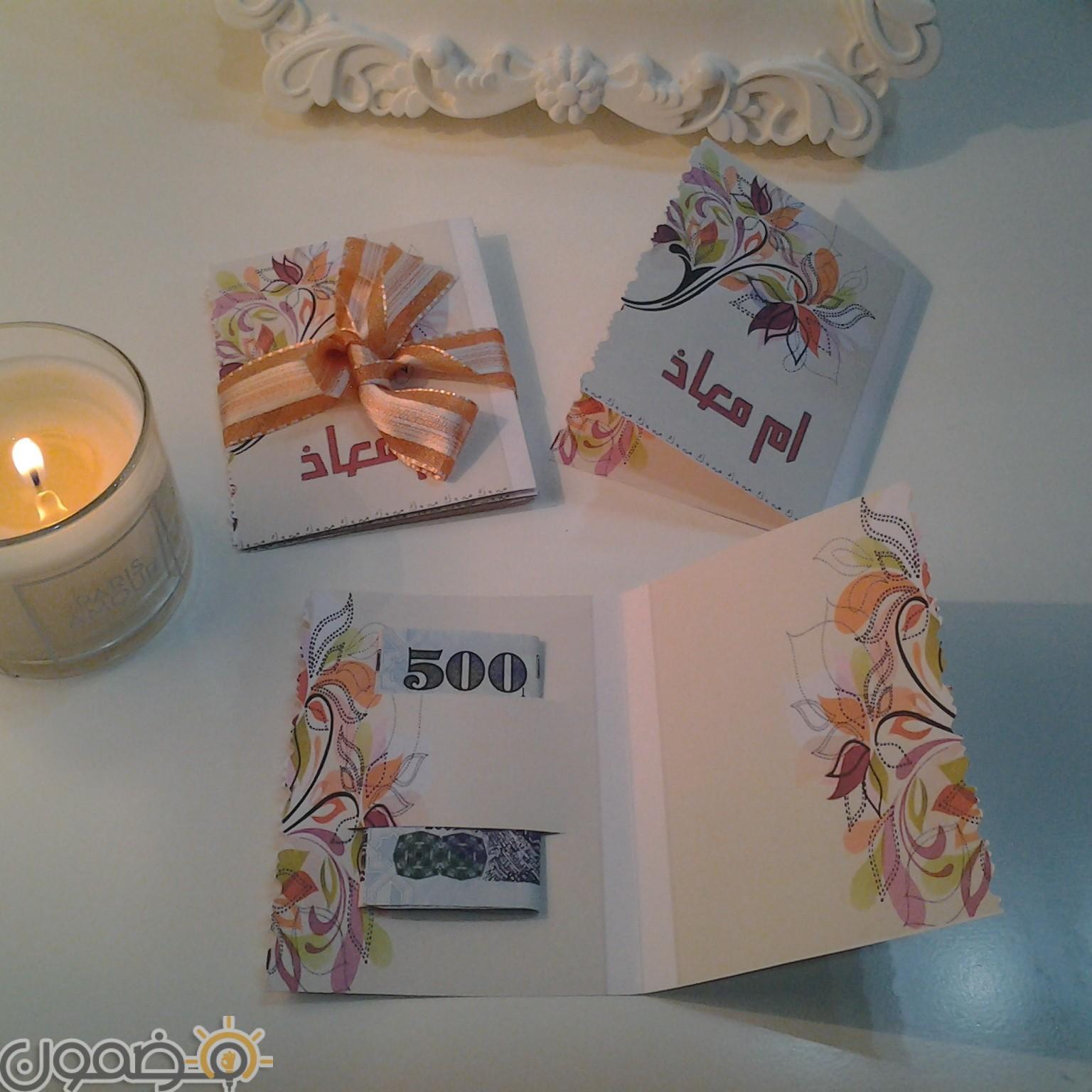 صور عيدية العيد فلوس 10 صور عيدية العيد فلوس للفيس بوك