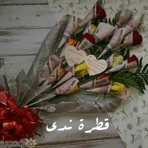 صور عيدية نقود العيد 2 صور عيدية نقود العيد للفيس بوك 2019