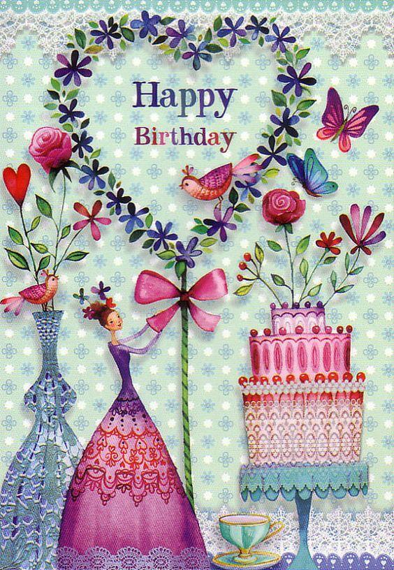 صور عيد ميلاد سعيد جامده صور عيد ميلاد سعيد بطاقات تهنئة حلوة