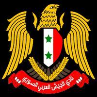 صور فريق الجيش السوري 7 صور نادى الجيش السوري الرياضى ومعلومات عنه