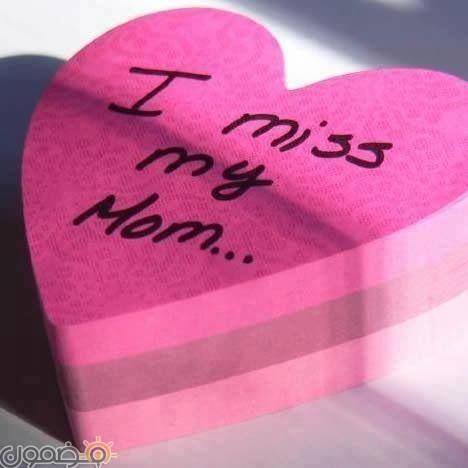 صور للام المتوفيه في عيد الام 7 صور عن الام المتوفيه في عيد الام