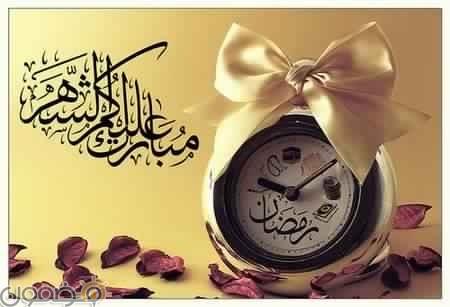 صور مبارك عليكم الشهر الفضيل 1 صور مبارك عليكم الشهر الفضيل للفيس بوك