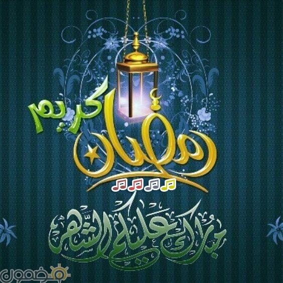 صور مبارك عليكم الشهر الفضيل 10 صور مبارك عليكم الشهر الفضيل للفيس بوك