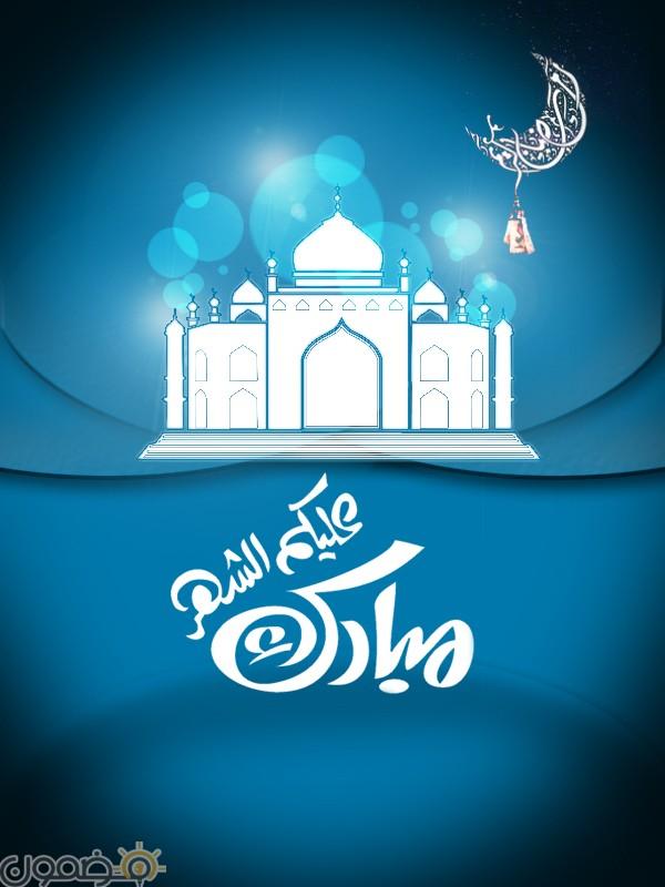 صور مبارك عليكم الشهر الفضيل 11 صور مبارك عليكم الشهر الفضيل للفيس بوك