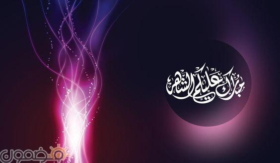 صور مبارك عليكم الشهر الفضيل 4 صور مبارك عليكم الشهر الفضيل للفيس بوك