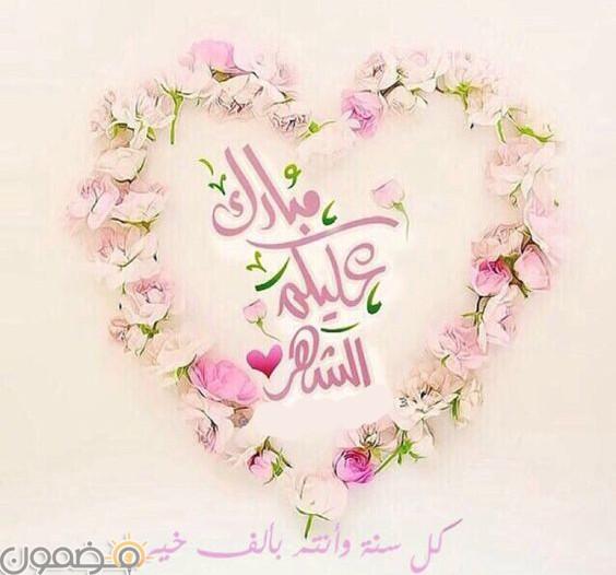 صور مبارك عليكم الشهر الفضيل 9 صور مبارك عليكم الشهر الفضيل للفيس بوك
