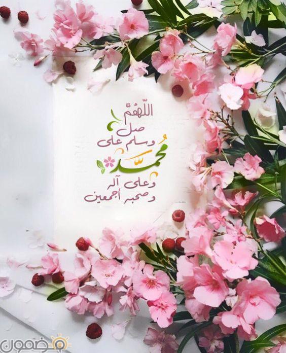 صور محمد رسول الله انستقرام 9 صور محمد رسول الله انستقرام