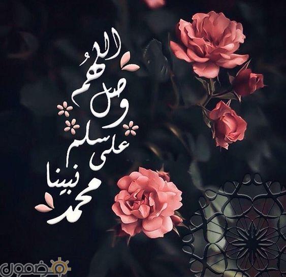 صور محمد رسول الله 1 صور محمد رسول الله للفيس بوك