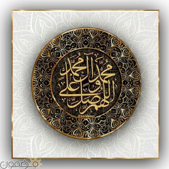 صور محمد رسول الله 10 صور محمد رسول الله للفيس بوك