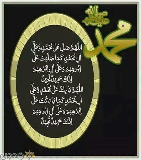 صور محمد رسول الله 2 صور محمد رسول الله للفيس بوك