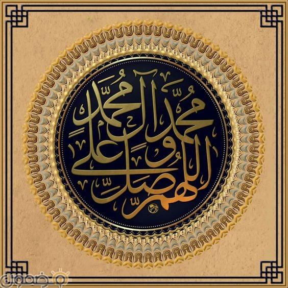 صور محمد رسول الله 6 صور محمد رسول الله للفيس بوك