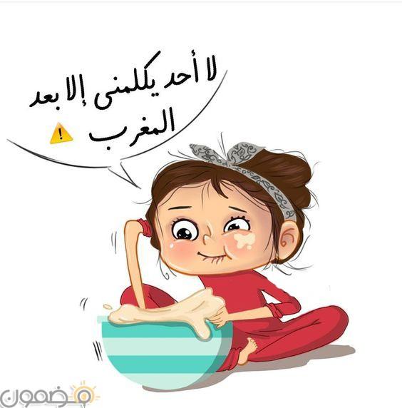 صور مضحكة عن رمضان 9 صور مضحكة عن رمضان قبل وبعد الافطار