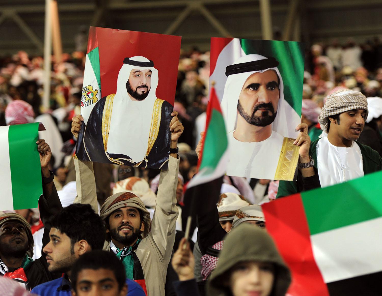 صور منتخب الامارات 9 صور منتخب الامارات خلفيات المنتخب الاماراتي