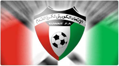 صور منتخب الكويت 13 صور منتخب الكويت خلفيات المنتخب الكويتي